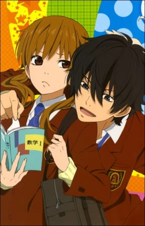 Tonari no Kaibutsu-kun – My Little Monster