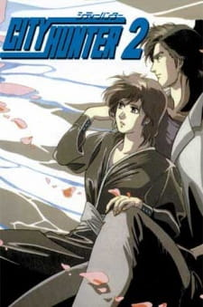 City Hunter II Episódios