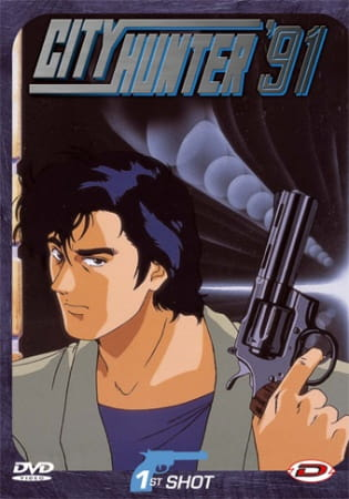 City Hunter '91, City Hunter 4,  シティーハンター'91