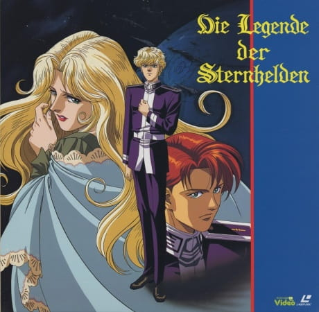 Ginga Eiyuu Densetsu Gaiden: Ougon no Tsubasa, Legend of the Galactic Heroes Gaiden: Golden Wings, LoGH Gaiden: Golden Wings, Legend of the Galactic Heroes MOVIE (1992),  銀河英雄伝説外伝 黄金の翼