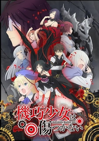 Unbreakable Machine-Doll-thumb