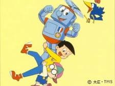Robotan (1986)