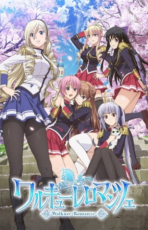 Walkure Romanze Anime Cover