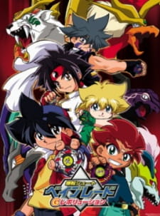Bakuten Shoot Beyblade G Revolution Episode 05-07 Subtitle Indonesia