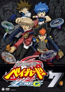 Metal Fight Beyblade Zero G Specials
