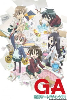 Nonton GA: Geijutsuka Art Design Class Episode 12 Subtitle Indonesia Streaming Gratis Online