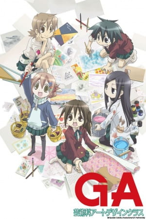 GA: ADC (2009) poster