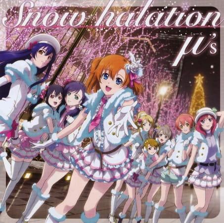 Snow Halation, Love Live! School Idol Project: Snow Halation,  Snow halation