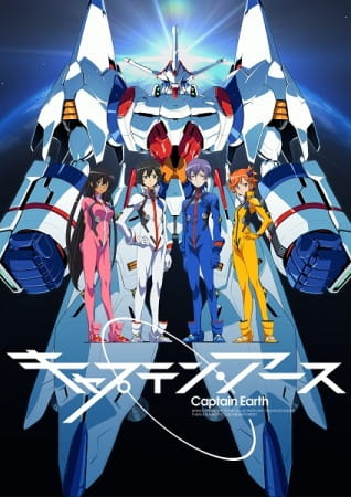 Captain Earth (Complete Batch) (Episode 1 - 25)