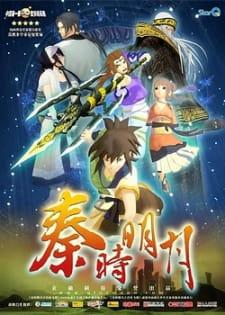 sword art online ii sword art offline ii