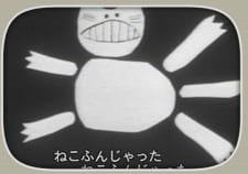 BanG Dream!: Asonjatta!