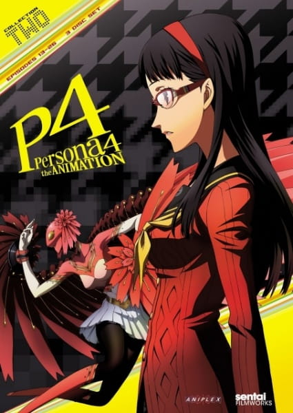 Persona 4 the Animation: Mr. Experiment Shorts, Persona 4's Mr. Experiment Shorts,  ミスターじっけん
