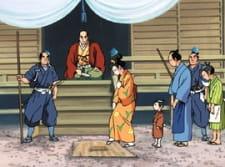 Tokugawa Iemitsu to Edo Bakufu