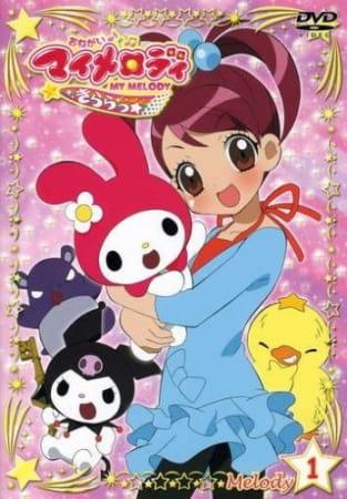 Onegai My Melody Kirara