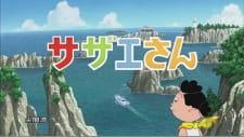 Sazae-san: Dawn to Ikka de Hawaii Ryokou