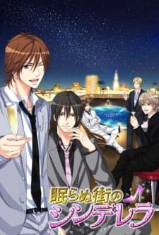 Nemuranu Machi no Cinderella: Hirose Ryouichi - Memorial Date