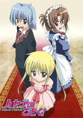 Cover Hayate no Gotoku!