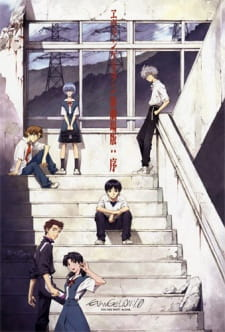 Evangelion: 1.0 You Are (Not) Alone picture