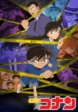 Case Closed, Case Closed,  Meitantei Conan,  名探偵コナン