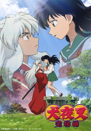 InuYasha: The Final Act, InuYasha: The Final Act,  Inu Yasha: Kanketsu-hen,  犬夜叉 完結編