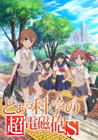 A Certain Scientific Railgun S, A Certain Scientific Railgun S,  Toaru Kagaku no Railgun 2, Toaru Kagaku no Choudenjihou 2, A Certain Scientific Railgun 2,  とある科学の超電磁砲S