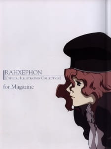 RahXephon Kansoukyoku: Kanojo to Kanojo Jishin to - Thatness and Thereness