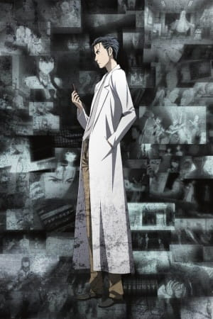 Steins;Gate: Kyoukaimenjou no Missing Link - Divide By Zero, Steins;Gate: Kyoukaimenjou no Missing Link - Divide By Zero