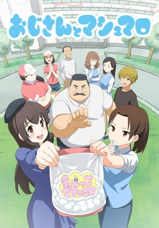 Ojisan to Marshmallow Anime Cover