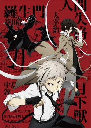 Bungou Stray Dogs 2 Dublado