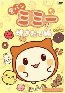 Shokupan Mimi Specials