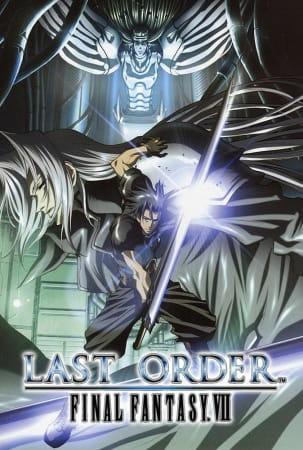 Final Fantasy VII: Last Order, Final Fantasy VII: Last Order,  Last Order Final Fantasy VII,  ラストオーダー -ファイナルファンタジーVII-