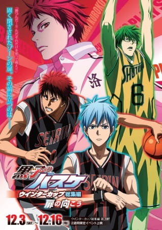 Winter Cup Highlights Episode 3 – Winter Cup Highlights -Crossing the Door-, Winter Cup Highlights Episode 3 – Winter Cup Highlights -Crossing the Door-,  Kuroko's Basketball Movie 3: Winter Cup Highlights - Crossing the Door,  劇場版「黒子のバスケ」ウインターカップ総集編~扉の向こう~