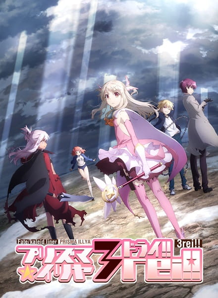 Fate/kaleid liner Prisma☆Illya 3rei!!, Prisma Illya 3rei!!,  Fate/kaleid liner プリズマ☆イリヤ 3rei!!