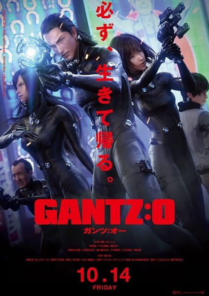 Gantz:O, Gantz Movie,  GANTZ:O