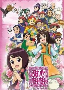 Tian Xin Ge Ge 2nd Season