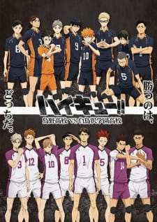 Haikyuu!!: Season 3 Subtitle Indonesia