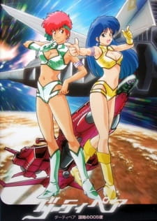 Dirty Pair: Bouryaku no 005-bin