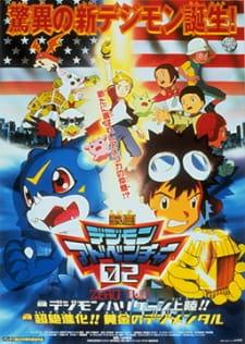 kara no kyoukai manner movies