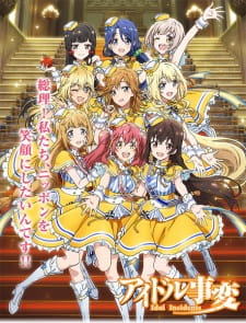 Idol Jihen Batch Episode 01-12 END Sub Indo
