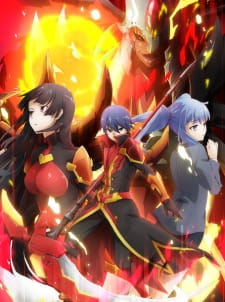 Nonton Chou Yuu Sekai: Being the Reality Episode 14 Subtitle Indonesia Streaming Gratis Online