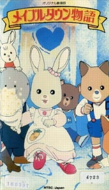 Maple Town Monogatari (Movie)