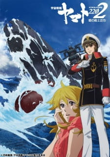 Uchuu Senkan Yamato 2199