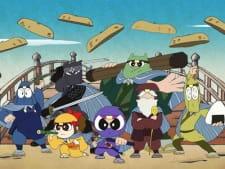 Ninja Tamamaru: Toukaidou Gojuusan-ji
