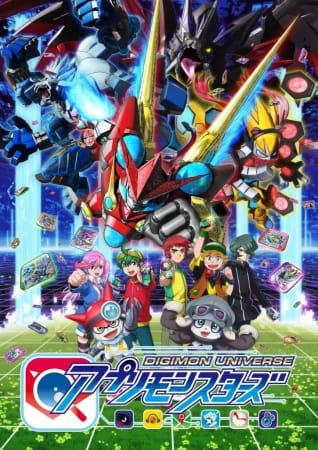 Digimon Universe poster