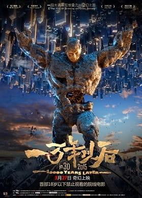 Cover Yi Wan Nian Yi Hou