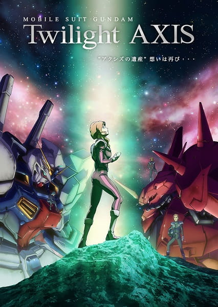 Mobile Suit Gundam: Twilight Axis, Kidou Senshi Gundam: Twilight Axis,  機動戦士ガンダム Twilight AXIS