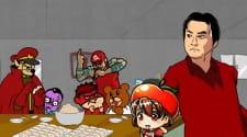 BraFro x Taka no Tsume: Brave Funding Prologue