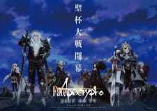 Fate/Apocrypha picture