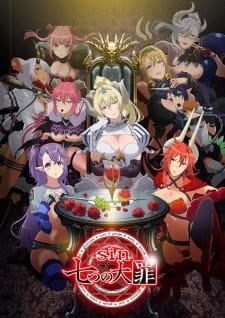 Sin: Nanatsu no Taizai Subtitle Indonesia