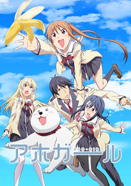AHO-GIRL poster